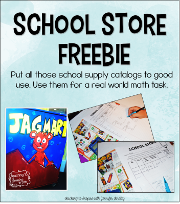 School Store Freebie Main