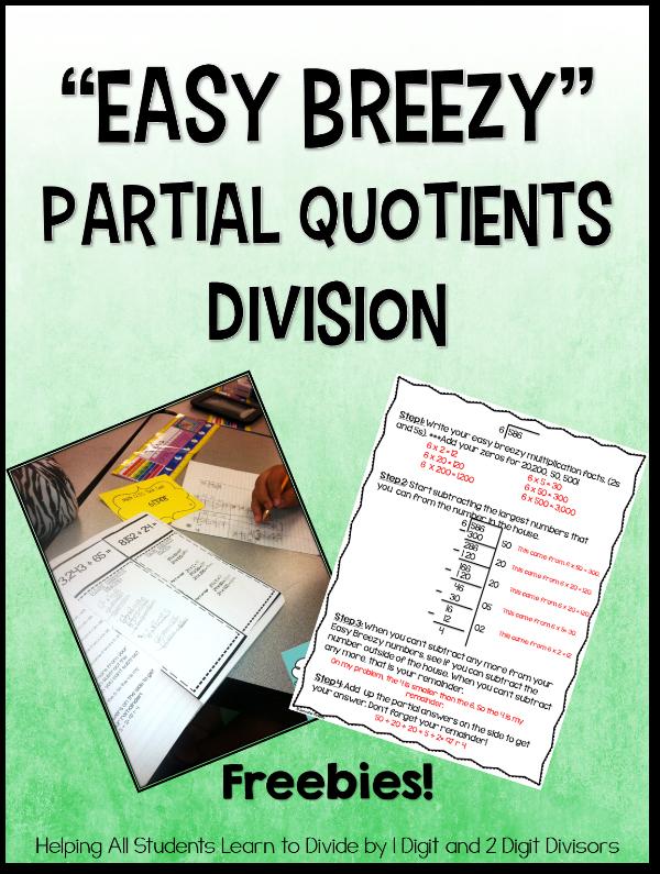 Partial Quotients Freebies