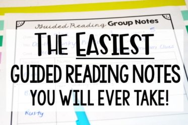 Guided reading notes made easy! Read how I use ONE guided reading form to help me stay organized and grab the template for free!
