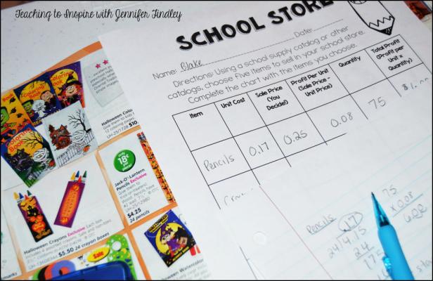 school store math free printable