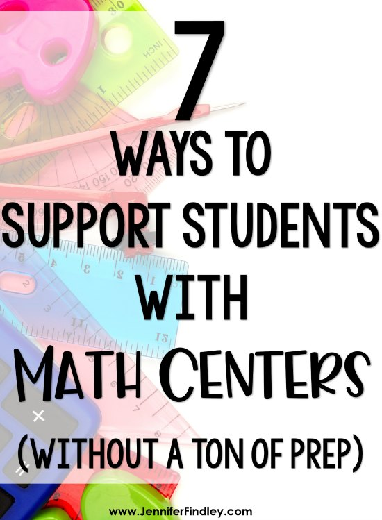 Supporting students with math centers is one of the keys to success with guided math. Read why I don't differentiate all my math centers and learn the 7 ways that I support all of my students to be successful with 5th grade math centers.