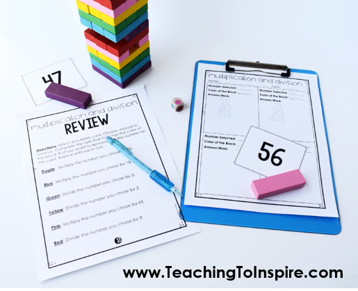 Want to review multi-digit multiplication and division in an engaging way? Click through to read about and download a FREE multiplication and division game for 4th-5th grade using Jenga blocks.