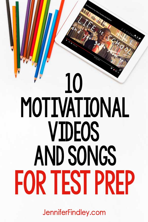 Keep your students motivated and encouraged during test prep and testing season with this collection of test prep videos and songs that focus on staying positive and giving it your all.